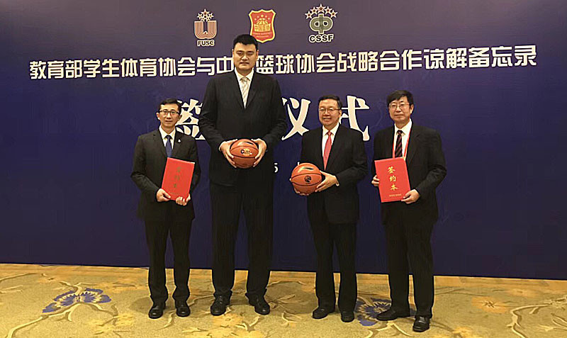 China Basketball Association President Yao Ming signed an agreement with the FUSC ©FISU