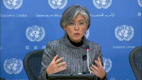 South Korea Foreign Minister Kang Kyung-hwa has spoken enthusiastically about North Korean participation ©UN