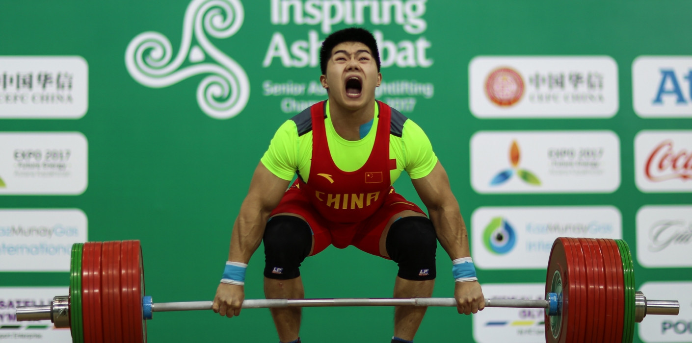 Turkmenistan's capital hosted the Senior Asian Weightlifting Championships, as part of the Inspiring Ashgabat Test Event Series, in April ©Ashgabat 2017