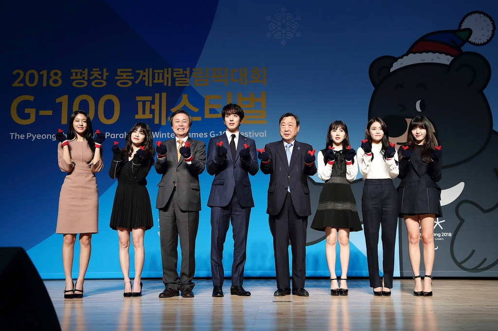K-Pop group AOA have been named honorary ambassadors ©Pyeongchang 2018
