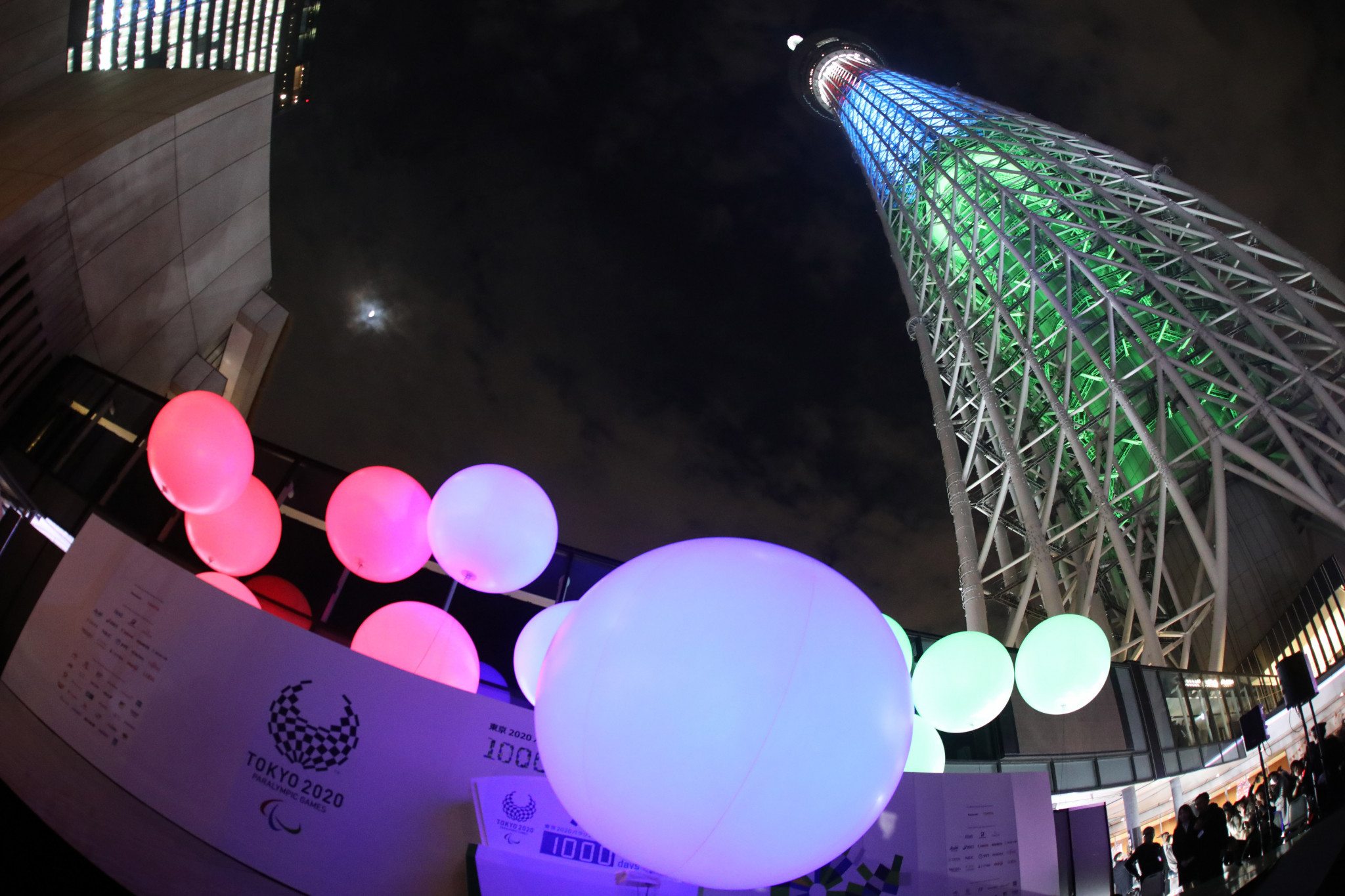 Tokyo 2020 stage event to mark 1,000 days to go to Paralympic Games