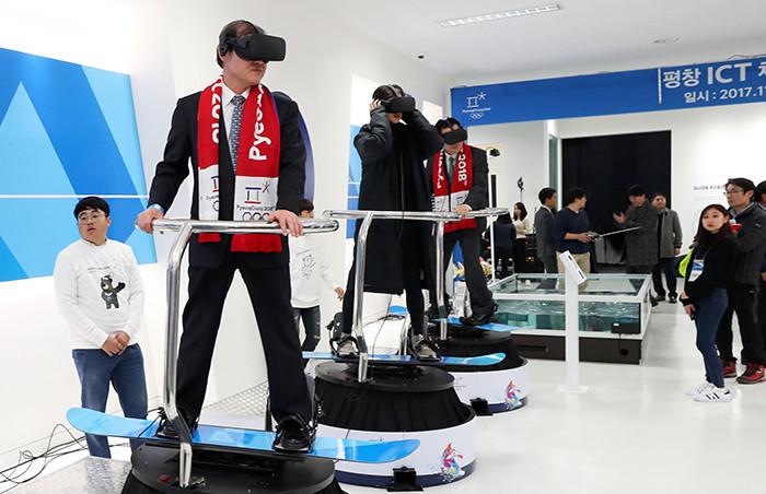 Pyeongchang 2018 showcase new technologies at Olympic Plaza
