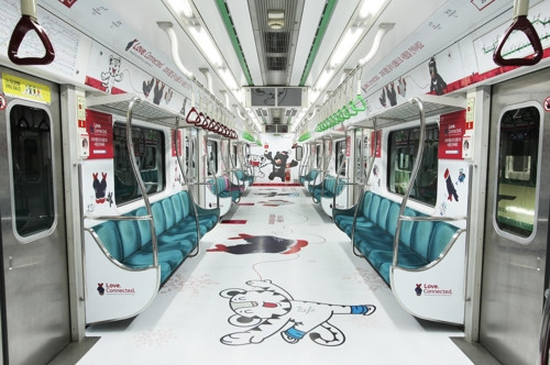 Pyeongchang 2018-themed trains unveiled on Seoul subway line