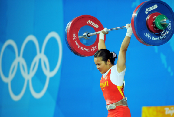 The International Weightlifting Federation are still under probation by the IOC for the 2024 Olympics ©Getty Images