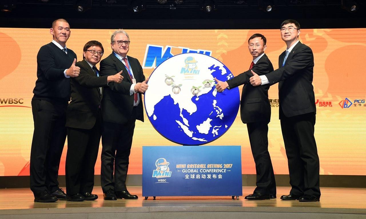 WBSC launches Mini Baseball Softball global initiative to help grow sport's worldwide population