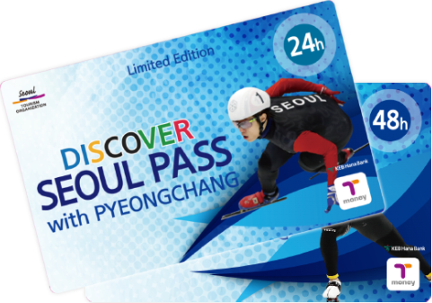 "The ""Discover Seoul Pass with Pyeongchang"" has been launched to coincide with next year's Winter Olympic and Paralympic Games ©Seoul Metropolitan Government"