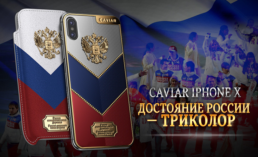 Phone company Caviar have vowed to give a phone depicting the Russian flag and national anthem to the first gold medallist from the country at Pyeongchang 2018 ©Caviar Phones
