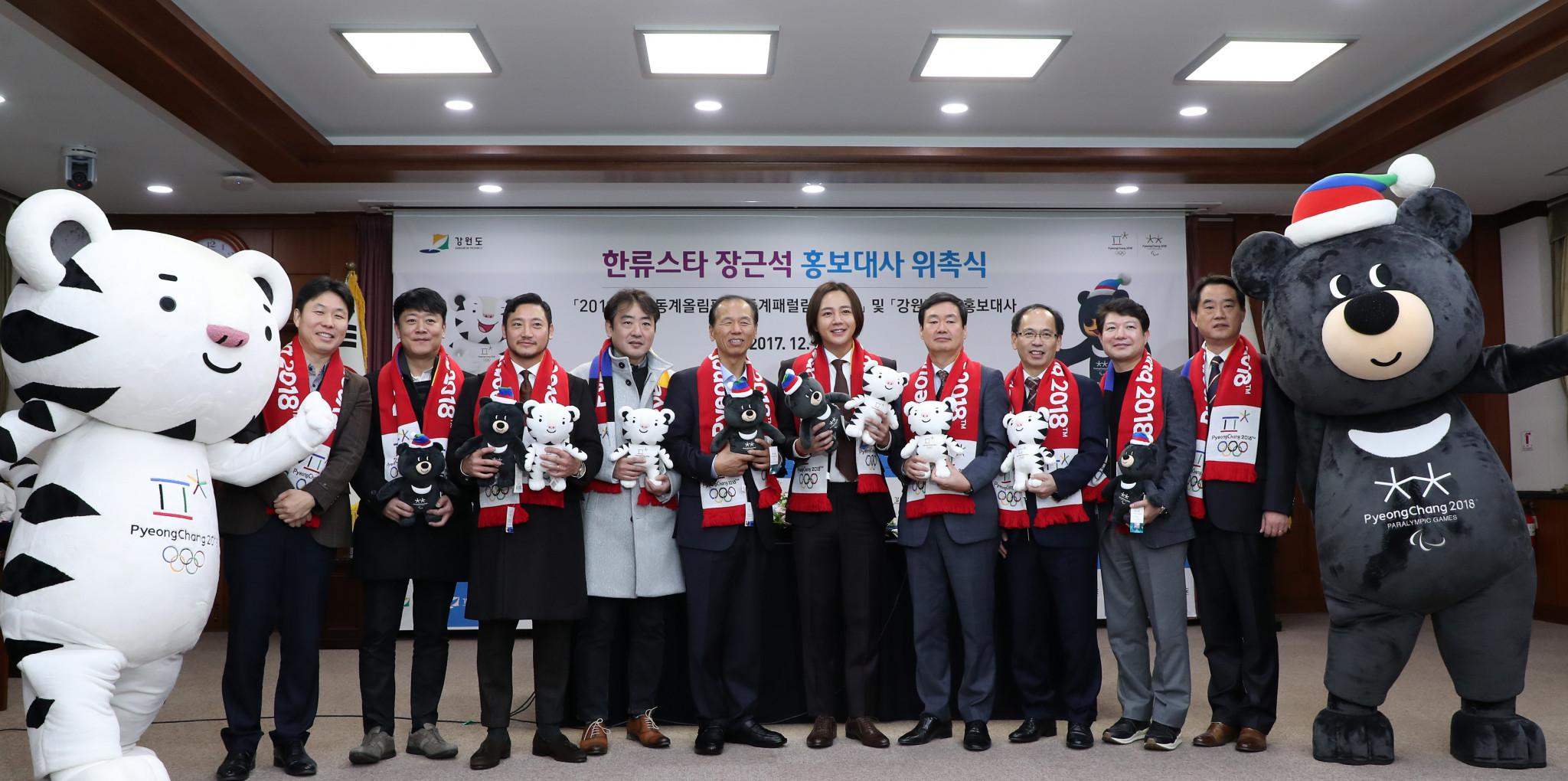 Jang Keun-suk, centre, plans to use concerts in Japan next month to help promote Pyeongchang 2018 ©Pyeongchang 2018