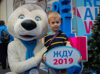 Krasnoyarsk 2019 select special projects to help raise awareness of Winter Universiade