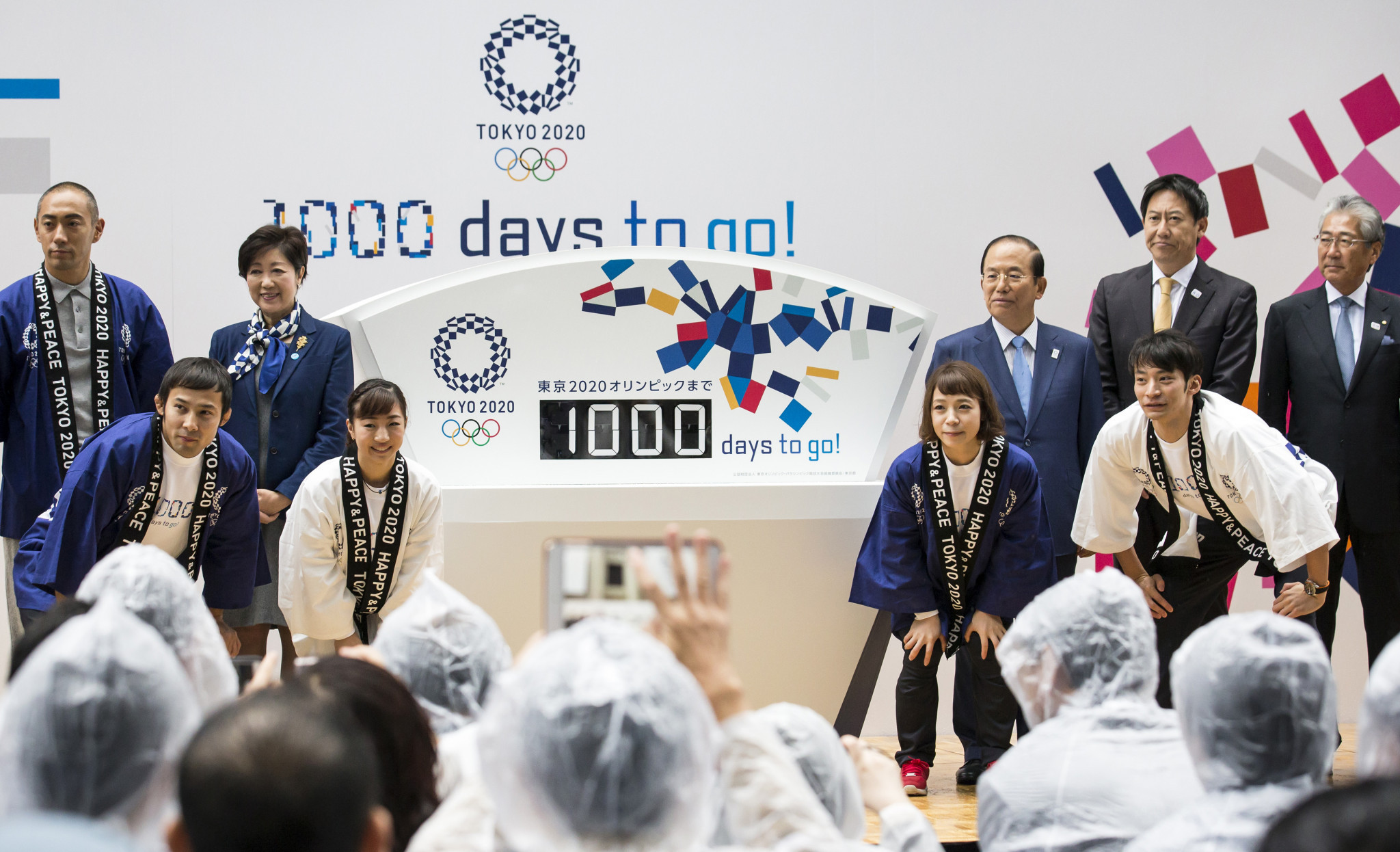 The strong support of the 1,000 days to milestone was praised by the Commission ©Getty Images