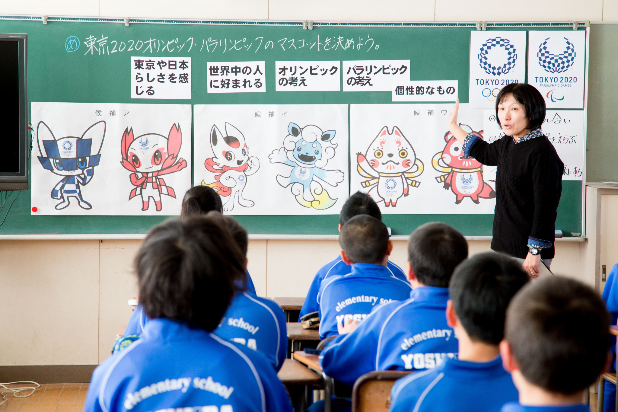 Lesson plans have been sent to schools which they can use to explain the role of mascots, as well as the Olympic and Paralympic values ©Tokyo 2020