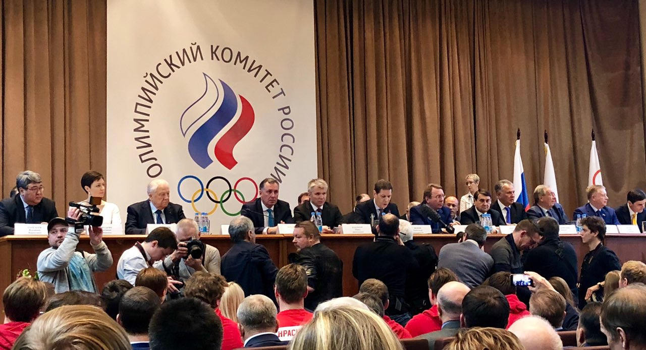 The Russian Olympic Committee have agreed to let its athletes compete under a neutral flag at Pyeongchang 2018 ©ITG