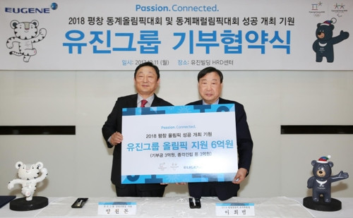Pyeongchang 2018 sign donation agreement with the Eugene Group