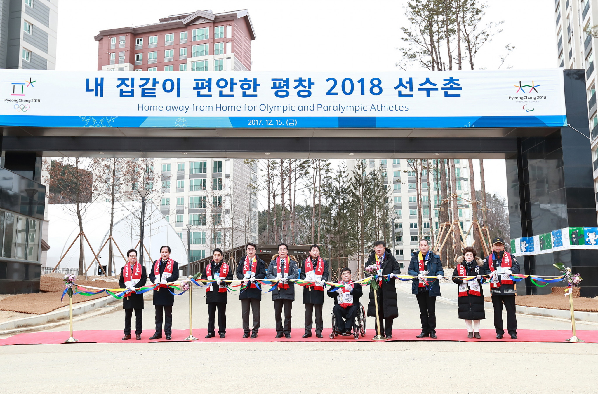 A special ceremony took place today to recognise the completion of construction on the Athletes' Villages for the Pyeongchang 2018 Olympic and Paralympic Games ©Pyeongchang 2018