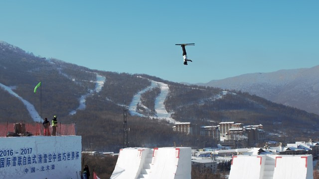 FIS Freestyle Skiing Aerials World Cup season set to begin at Beijing 2022 Olympic venue
