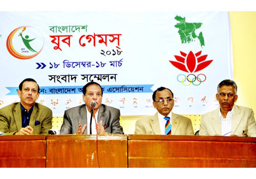 Bangladesh Olympic Association launch inaugural Youth Games to try to inspire youngsters
