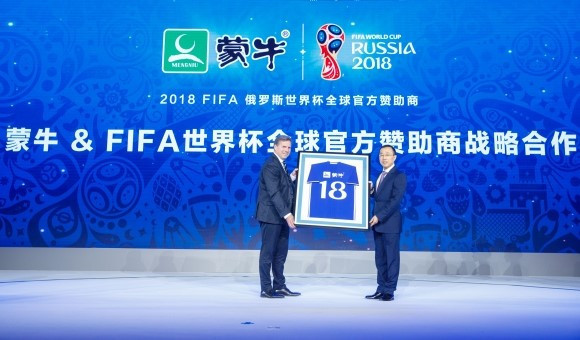 Federation Internationale de Football Association says Chinese dairy producer a 2018 World Cup sponsor