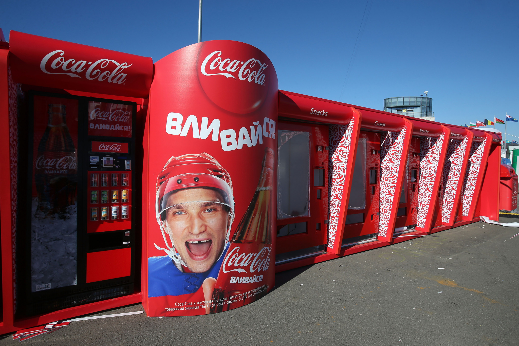 Coca-Cola has been a long-time partner of the Olympic Games ©Getty Images