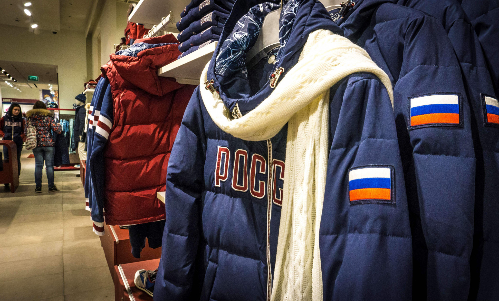 Bosco have been a long-term supplier of uniforms for Russian athletes at the Olympic Games ©Getty Images