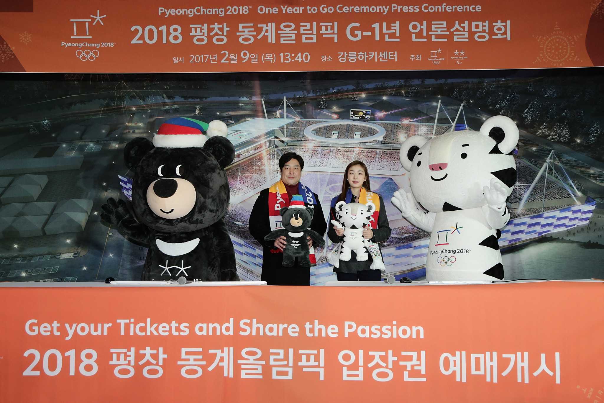 Ticket sales have increased for next year's Winter Olympics in Pyeongchang ©Getty Images