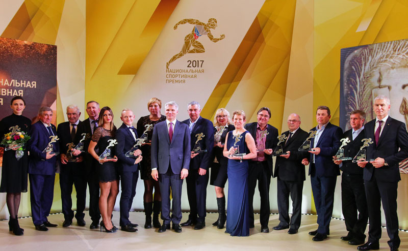 This is the seventh year of the Russian National Sports awards ©FISU
