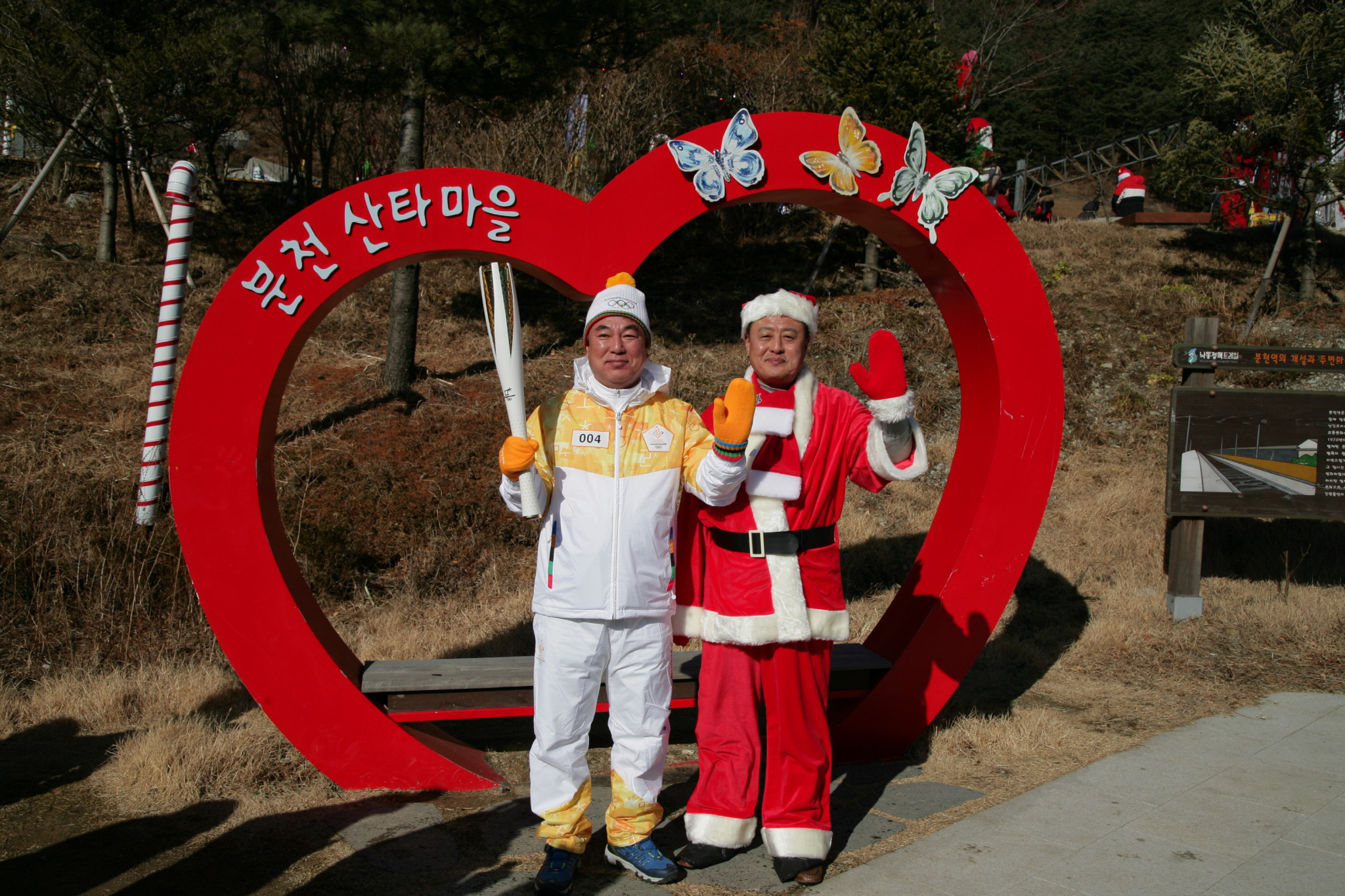 Pyeongchang 2018 Torch Relay takes on Christmas-feel as Olympic year approaches