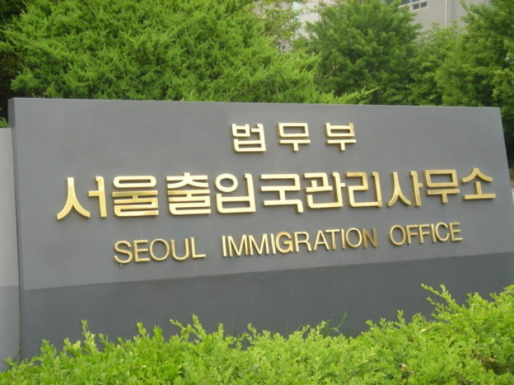 South Korea deports 17 foreigners in anti-terror move prior to Pyeongchang 2018