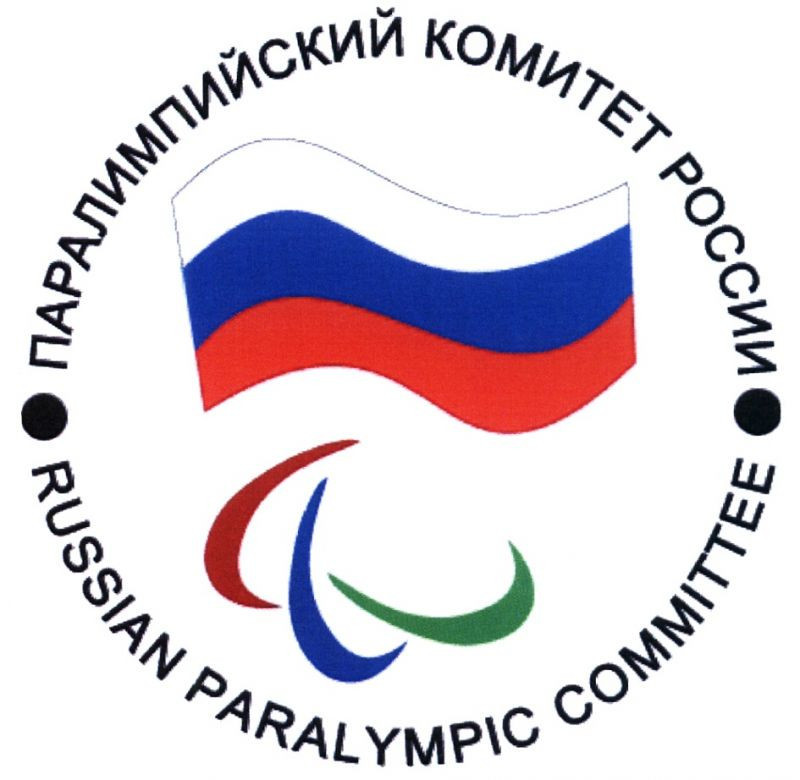 More than 50 Russian Para-athletes to compete in Pyeongchang 2018 qualifiers