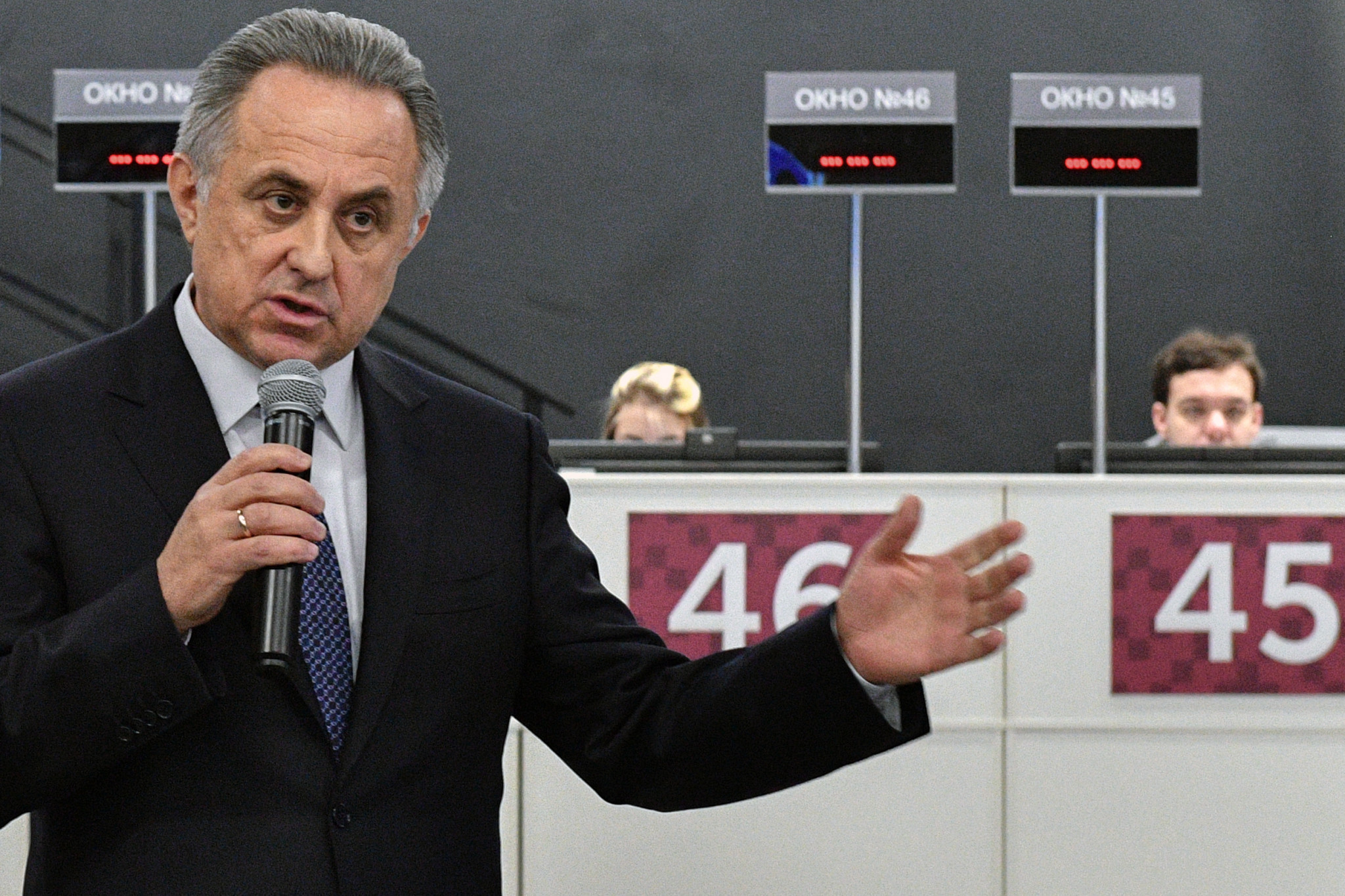 Vitaly Mutko claims to have filed an appeal at the Court of Arbitration for Sport ©Getty Images