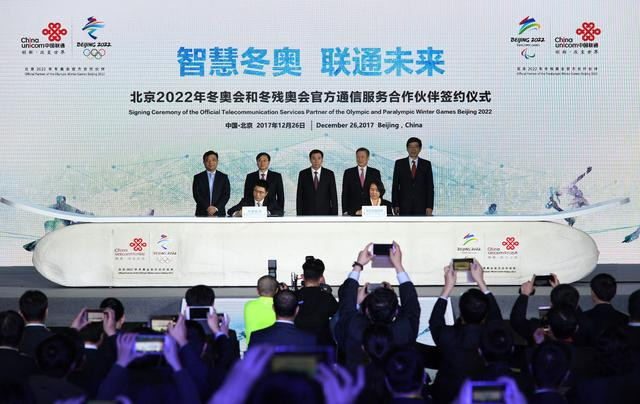 A signing ceremony was held in Beijing to complete the deal between the Organising Committee and China Unicom ©Beijing 2022