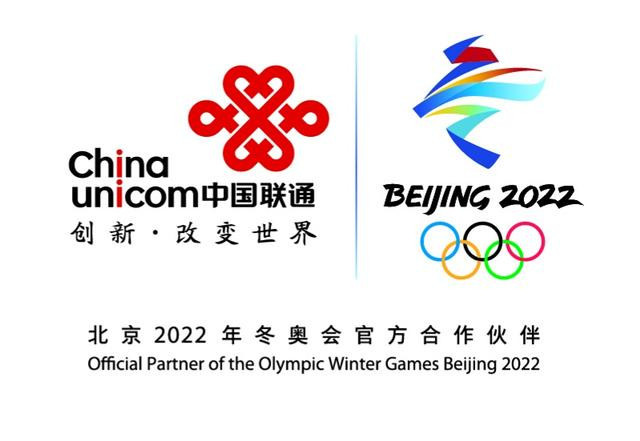 China Unicom sign on as official telecommunication services partner of Beijing 2022