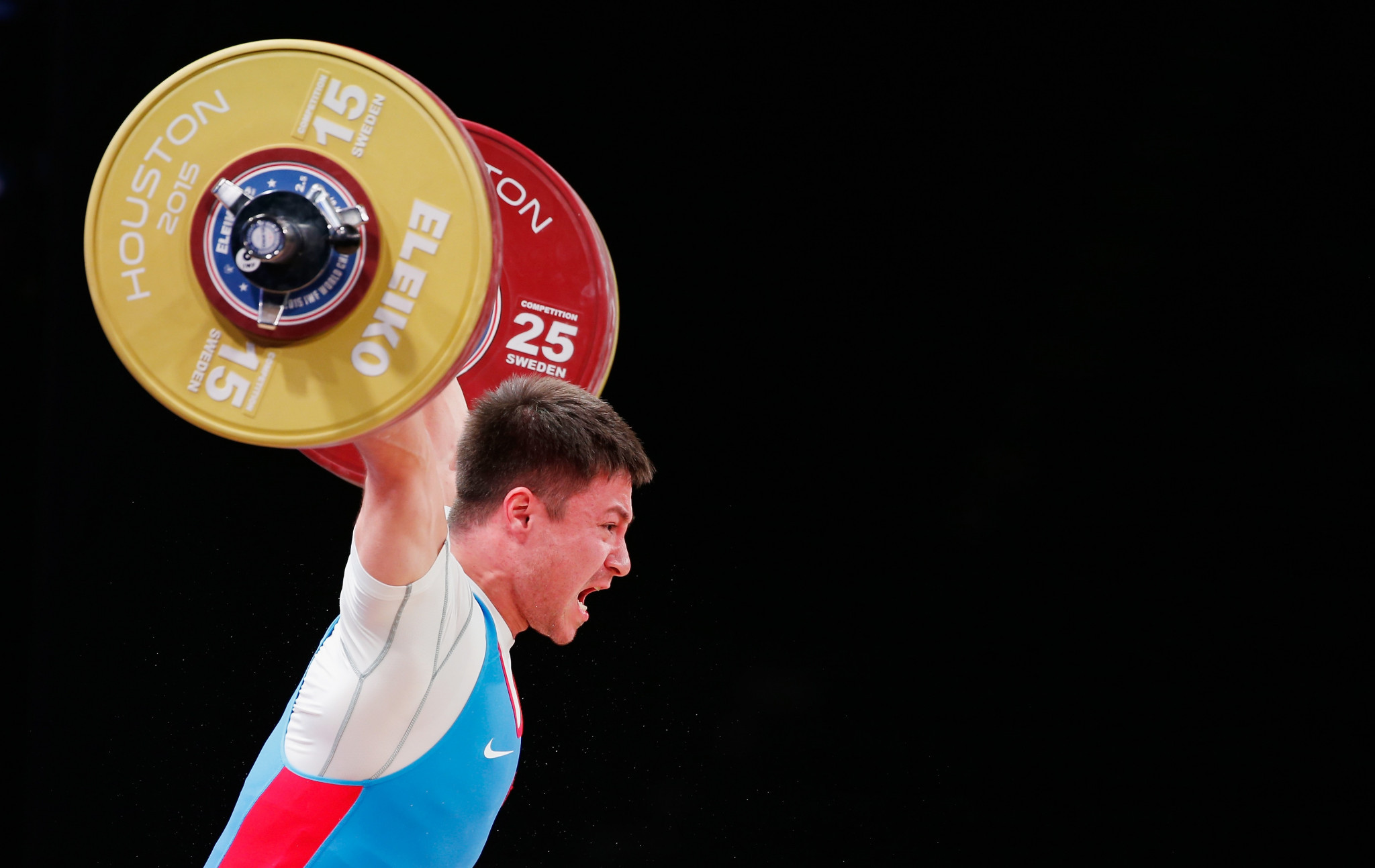 Russian weightlifter suspended over alleged anti-doping rule violation