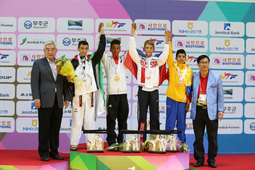 Mohammad Yasini (left) ended Palestine's long wait for a medal at a WTF-promoted international competition ©WTF