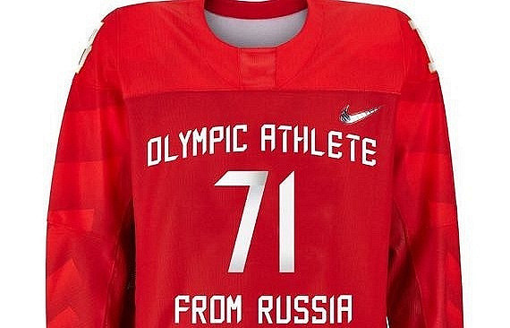 The ice hockey uniform for the OAR team features no Russian symbols ©IOC