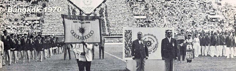 The Asian Games returned to Bangkok in 1970 after original hosts Seoul dropped their bid in the wake of receiving security threats from neighbours North Korea ©OCA