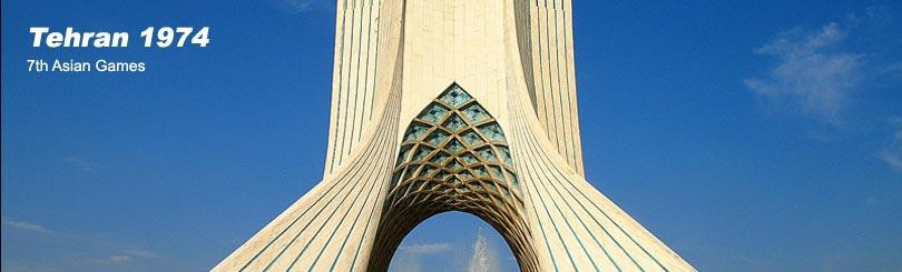 The 1974 Asian Games was held in Tehran, the first time it had taken place in the Middle East ©OCA