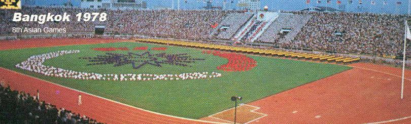 Bangkok hosted the Asian Games for the third time in four editions in 1978 ©OCA