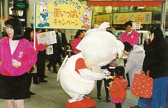 Hiroshima 1994 is the only Asian Games to have male and female mascots, in white doves Poppo and Cuccu ©OCA
