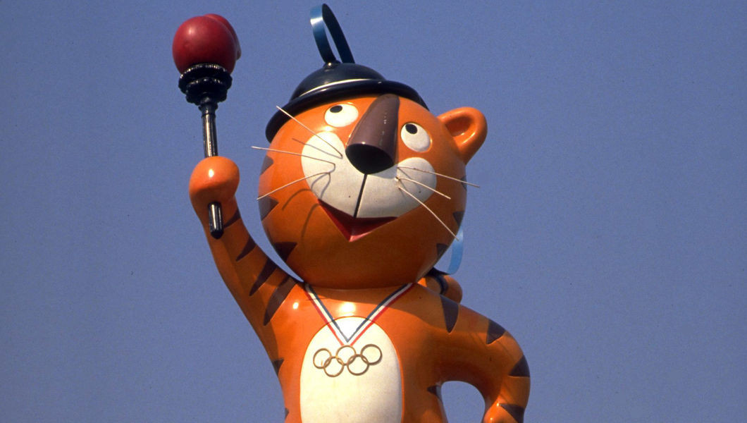 Hodori, a tiger cub, was the official mascot of both the 1986 Asian Games and the 1988 Olympics ©Getty Images