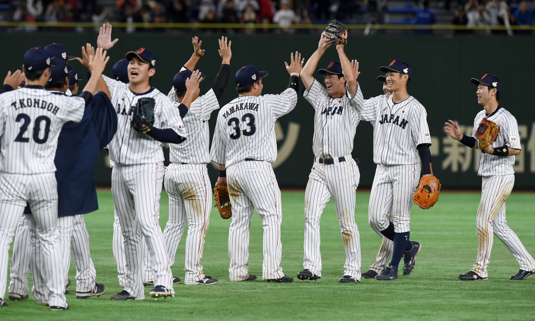 Japan remains the top-ranked WBSC Baseball World Rankings side for men ©Getty Images