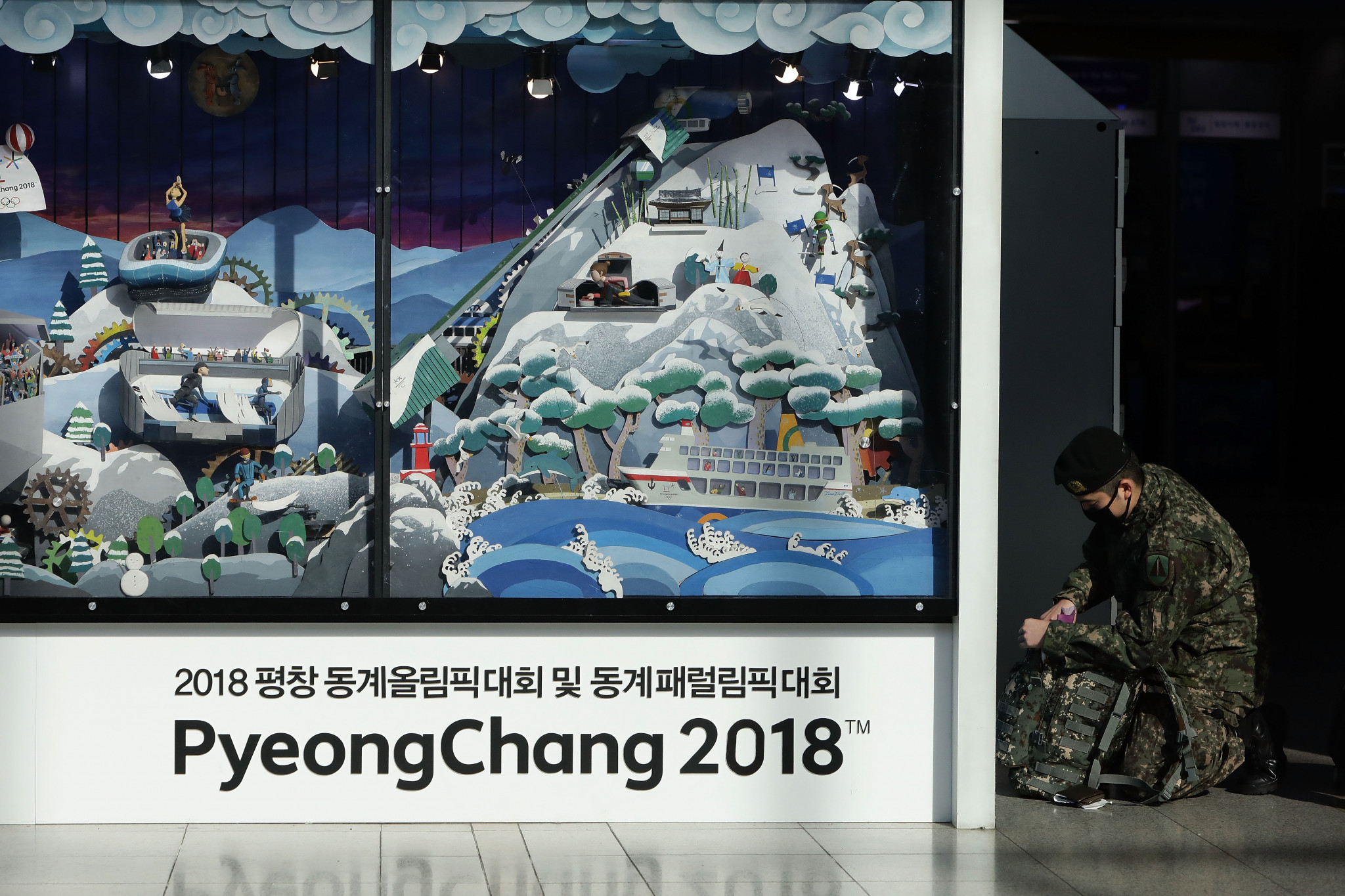 South Korea confirm combined team and joint Opening Ceremony parade with North Korea among Pyeongchang 2018 proposals