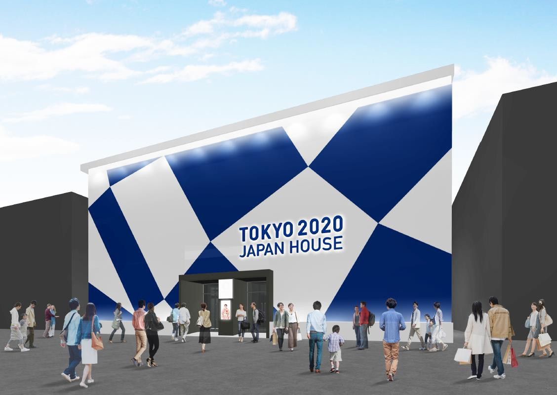 Tokyo 2020 unveil details of Japan House at Pyeongchang 2018
