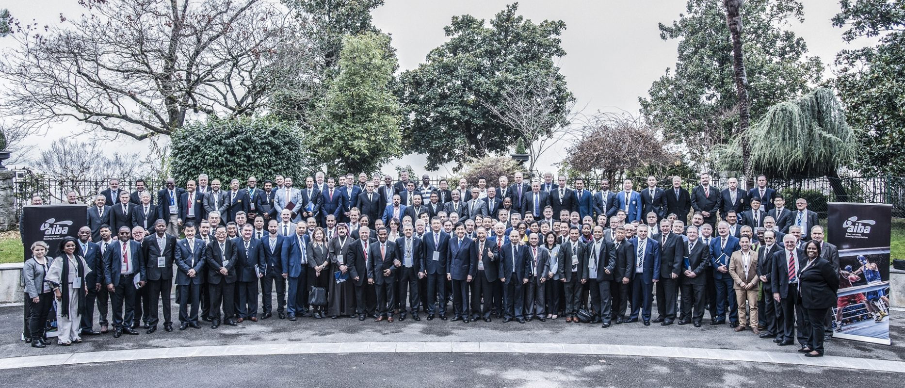 AIBA delegates pictured at an Extraordinary Congress in December 2016 ©AIBA