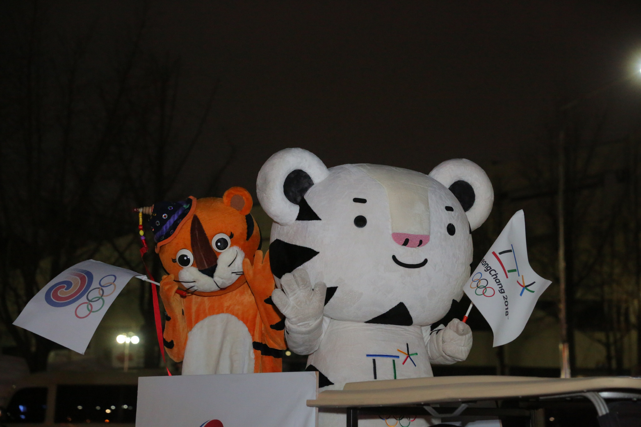 Hodori%20and%20Soohorang%202018011420492