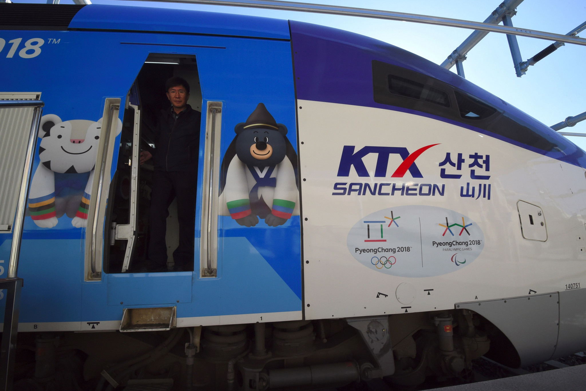 Visitors could experience high-speed rail problems in South Korea ©Getty Images