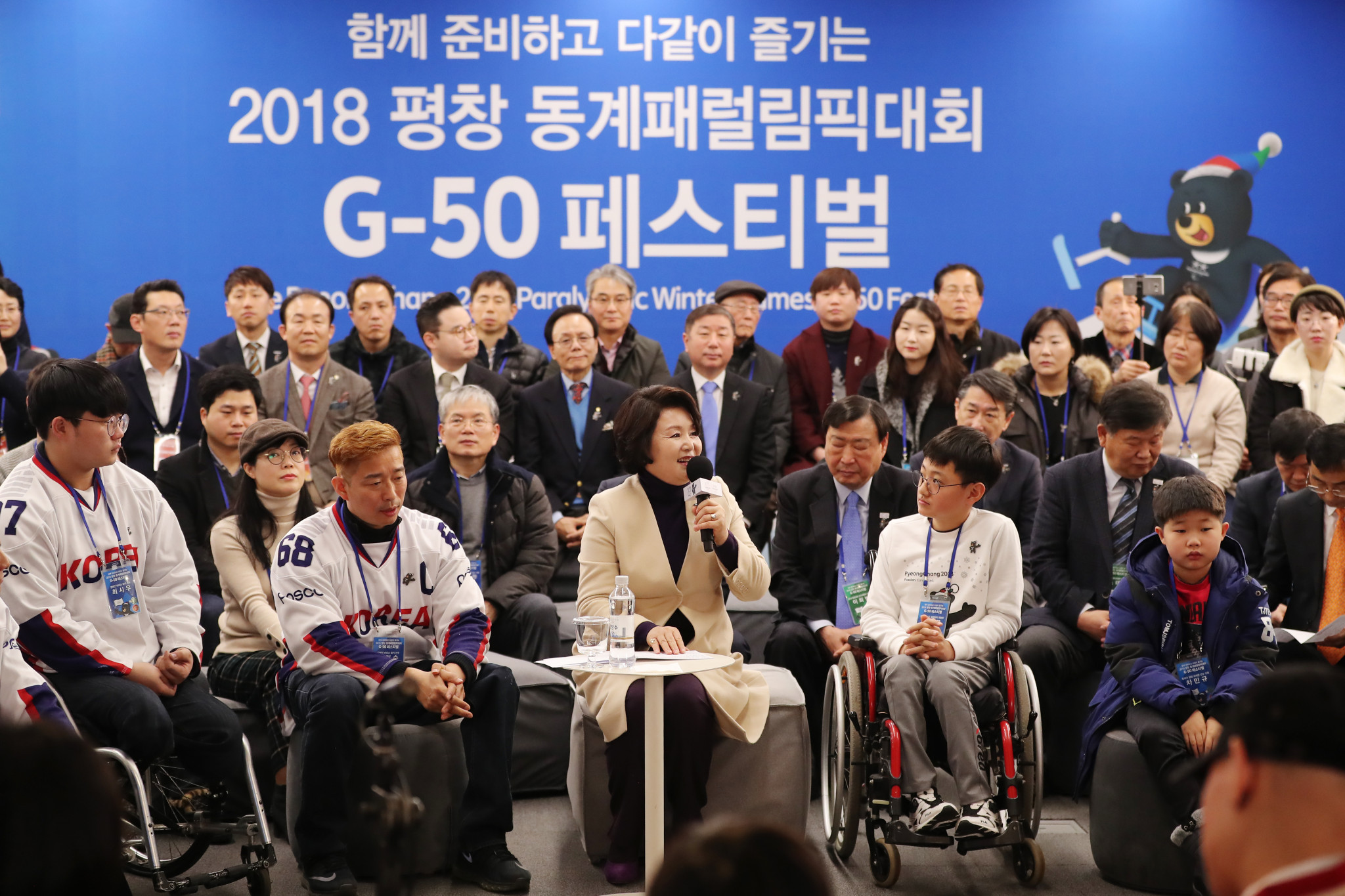 Pyeongchang 2018 Paralympics countdown reaches 50 days
