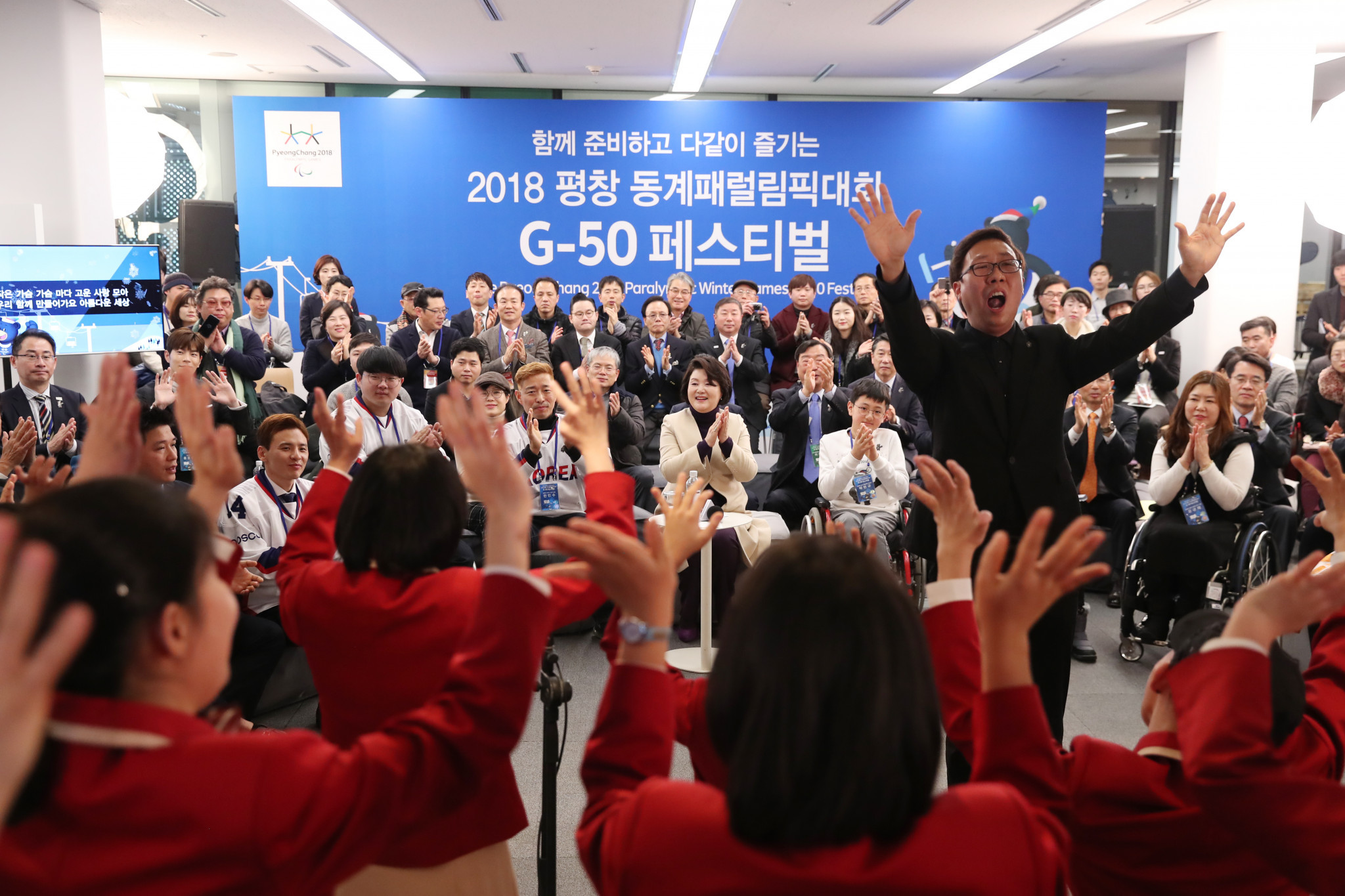 The Voices of Seoul choir, in red, entertained the crowd at the event ©Pyeongchang 2018