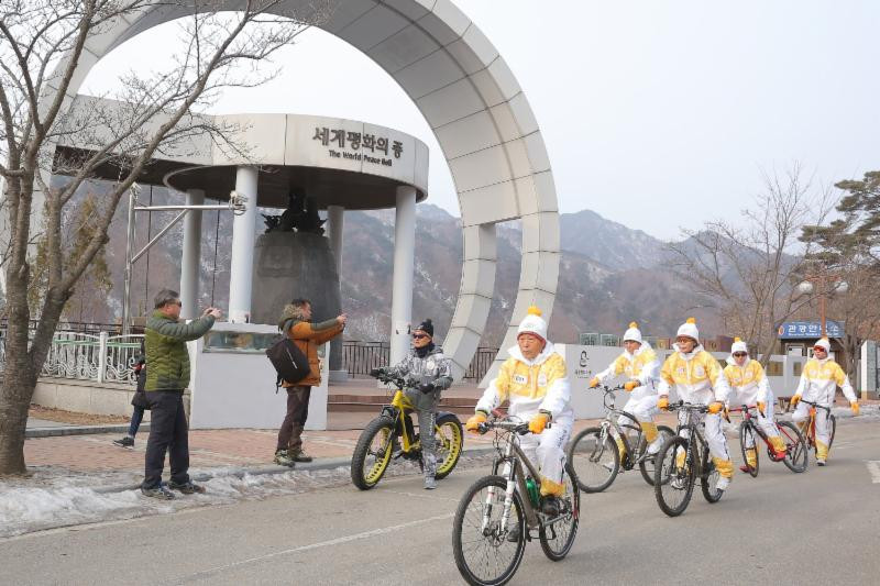 Pyeongchang 2018 Olympic Torch arrives in Gangwon Province
