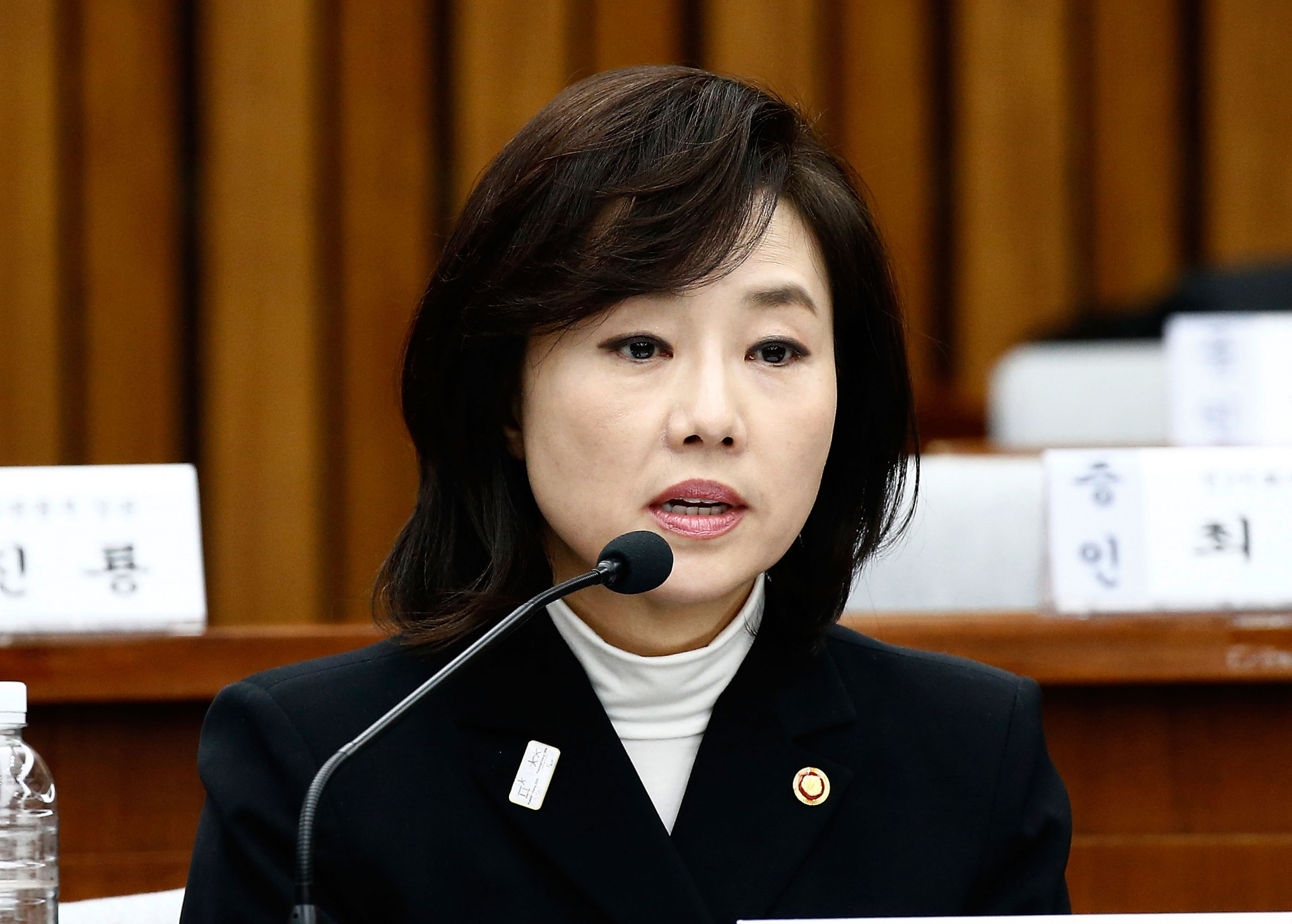 Cho Yoon-sun has been jailed for two years by an appeals court in Seoul ©Getty Images