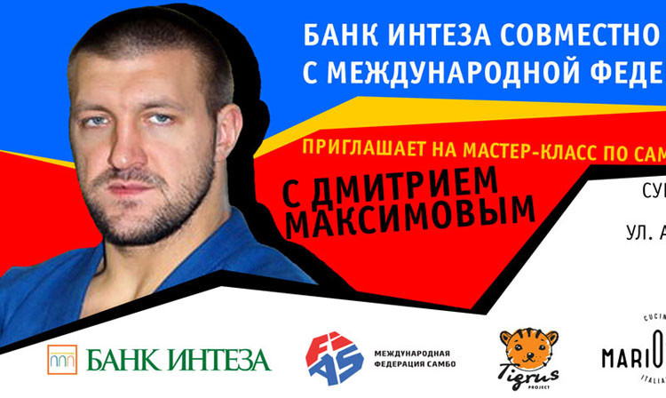 FIAS sports director to hold sambo masterclass in Moscow